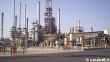 Iran Lamerd | Ölindustrie | Produktion