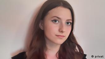 Янина Бобич