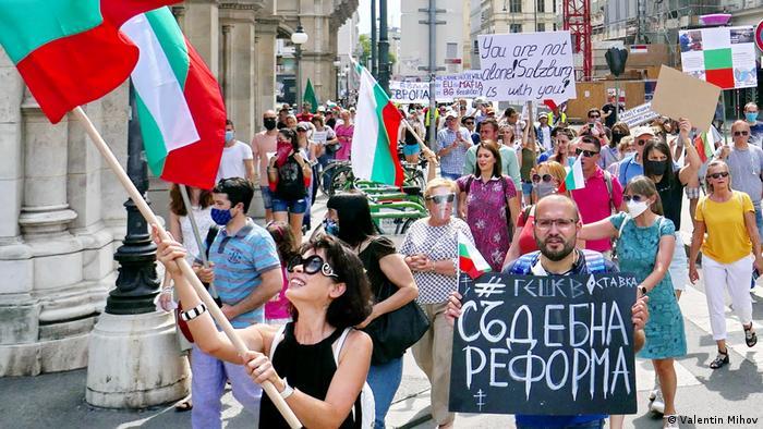 Кадри от протеста във Виена