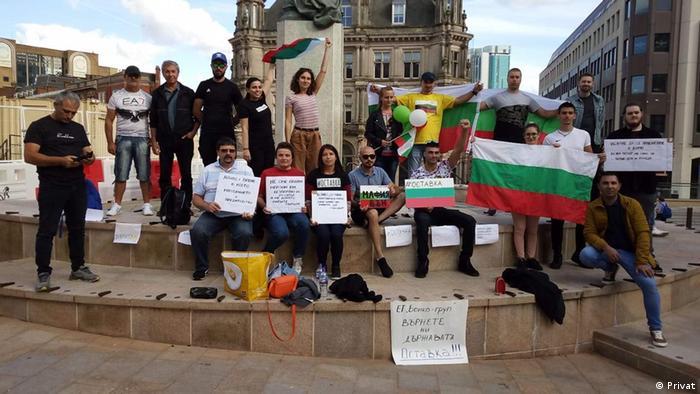 Българи на протест в Лондон