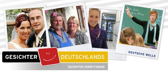Radio d deutsch unterrichten