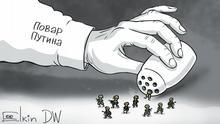 Karikatur von Sergey Elkin. Thema: Söldner von Putins Koch Karikatur - eine große Hand Putin Koch hält einen Pfefferspender, aus der bewaffnete Soldaten gestreut werden.