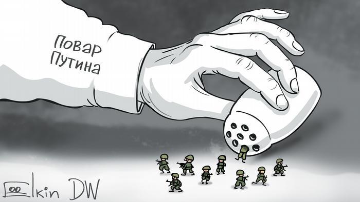 Карикатура Сергея Елкина Повар Путина