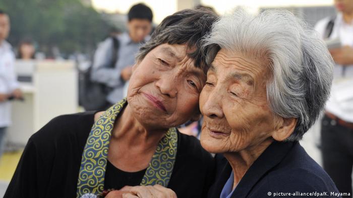 Japan Hibakusha | Überlebende Hiroshima Atombombenabwurf (picture-alliance/dpa/K. Mayama)