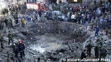Libanon Beirut | Rafik Hariri | Bombenanschlag