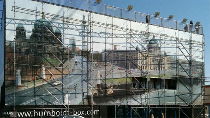 Die Humboldt-Box am Humboldt Forum (DW)