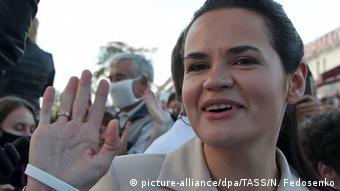 Светлана Тихановская, кандидат в президенты Беларуси