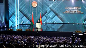 Александр Лукашенко выступает с посланием к народу и парламенту, 4 августа