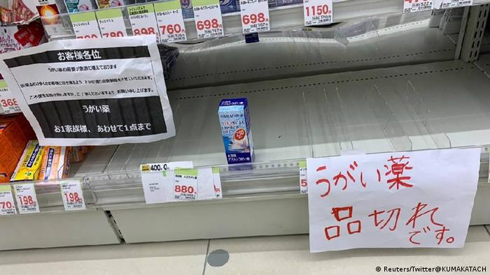 An empty pharmacy shelf in Japan after a run on gargling solution amid the coronavirus pandemic