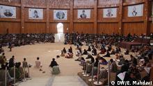 Afghanistan Universität Aufnahmeprüfung in Ghazni
