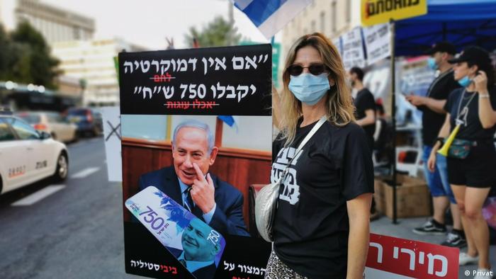 Ізраїль переживає глибоку внутрішньополітичну кризу