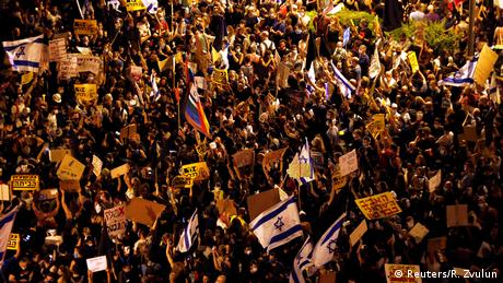 A protest rally in Jerusalem
