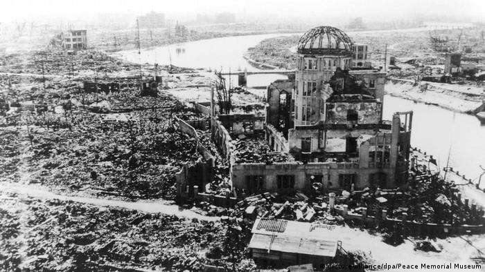 Хиросима, август 1945 года