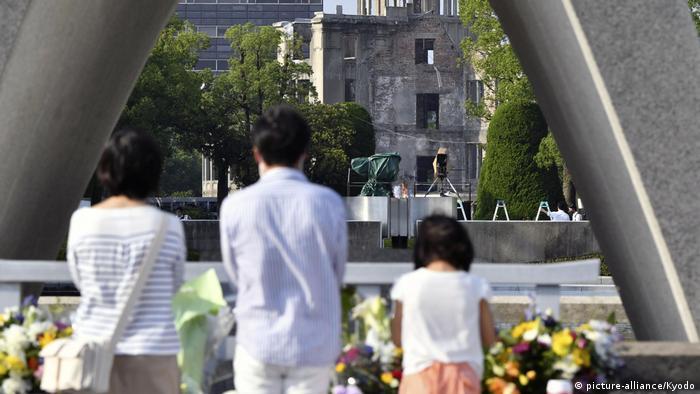 Хиросима. У монумента жертвам 75 лет спустя