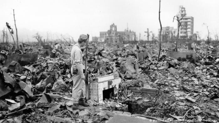 Хиросима 7 сентября 1945 года