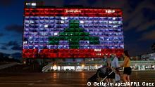 Israel | Solidarität mit den Opfern der Explosionen in Beirut