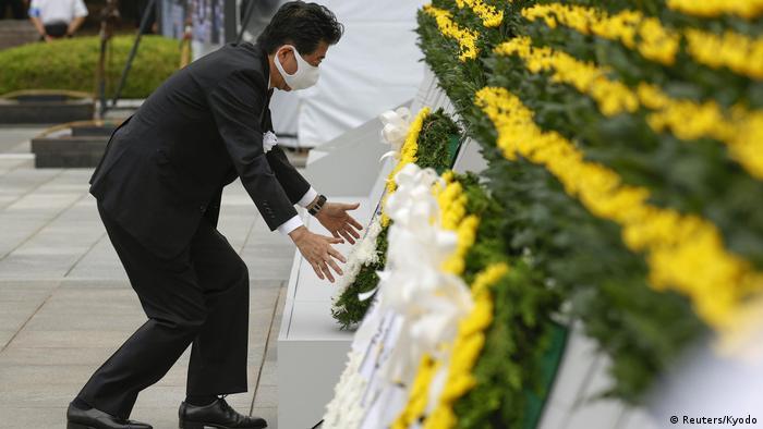Церемония в памет на жертвите от Хирошима