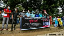 Bangladesch | Studentenproteste für Sahedul Islam Sifat und Shipra Rani Debnath