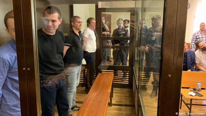 Обвиняемые по делу Нового величия в зале суда в Москве