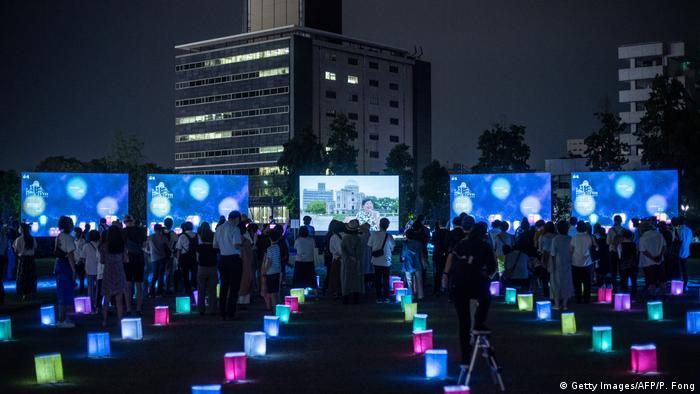 церемония памяти жертв бомбардировки Хиросимы