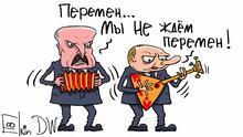 Karikatur Sergey Elkin | Lukaschenko und Putin