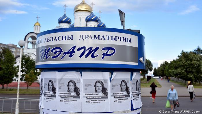 Belarus   Wahlplakate von Swetlana Tichanowskaja