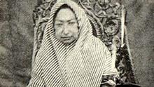 Persien Mahde-Olia Königsmutter