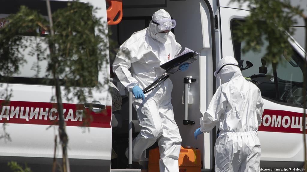 Коронавирус: в ряде стран ЕС - рекордное число новых случаев SARS-CoV-2    Коронавирус нового типа SARS-CoV-2 и пандемия COVID-19   DW   14.10.2020