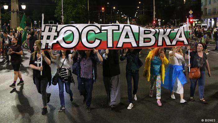 Bulgarien Proteste gegen die Regierung in Sofia