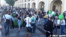Russland | Solidaritätsdemonstration für Chabarowsk in St. Petersburg