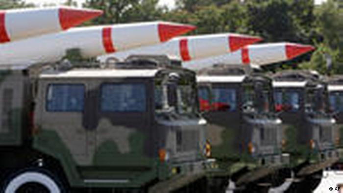 China Militärparade (AP)