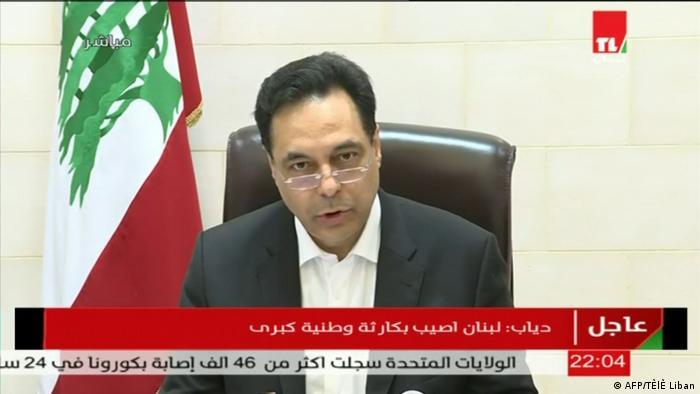 Libanon TV Ansprache Hassan Diab ARCHIV (AFP/TÈlÈ Liban)