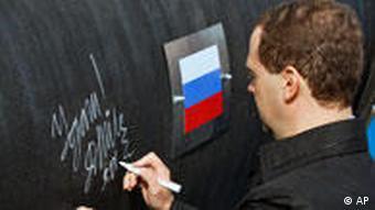 Президент Медведєв ставить автограф на трубі