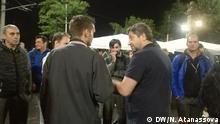 Bulgarien | Antiregierungsproteste in Sofia