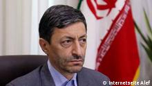 Iran Ali Hemati