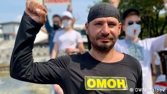 Активист Дмитрий Чертков