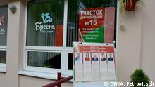Weißrussland Brest Plakat Präsidenschaftswahl, Kandidaten