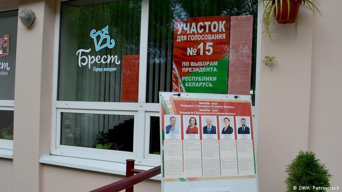 Участок для голосования на выборах-2020 президента Беларуси в Бресте