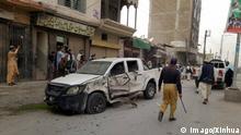 Symbolbild Pakistan | Bombenanschlag in Balochistan