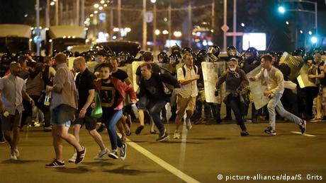 Разгон протестов