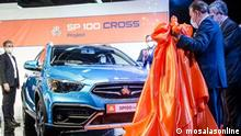 Iran Das neue Crossover vom Autohersteller SAIPA