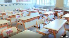 Türkei Schulen