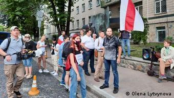Акция у посольства в Киеве не была многочисленной