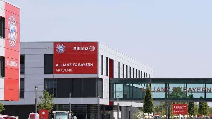 FC Bayern Muenchen Campus