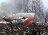 Обломки разбившегося под Смоленском самолета