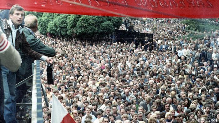 Strajk w Stoczni Gdańskiej (sierpień 1980)