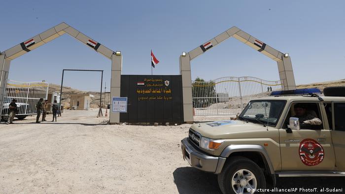 عکس آرشیوی از یکی از گذرگاههای مرزی ایران و عراق