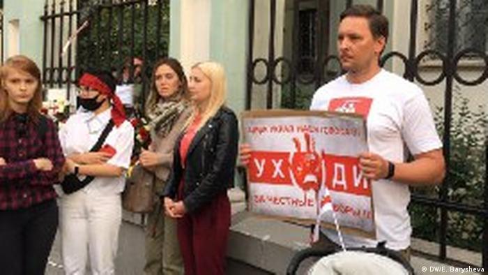 Акция солидарности с протестующими в Беларуси в Москве