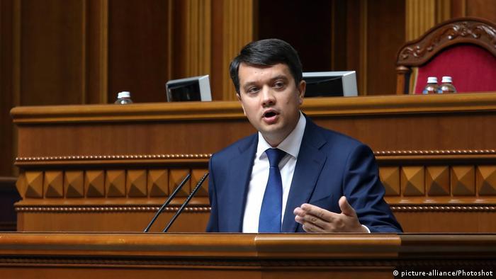 Дмитро Разумков заявив, що кошти для проведення опитування не виділяли