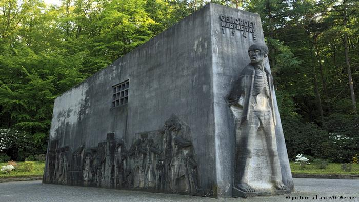 Монумент в лесопарке Биттермарк